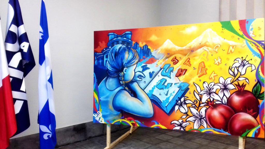 Arménie, Yerevan, Sommet de la francophonie, couleurs, lecture, graffiti, graffiti school,